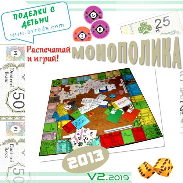 Novomatic book of ra